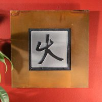 Wall Art Single: Kanji - Fire