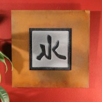 Wall Art Single: Kanji - Water